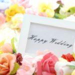 🌹婚活お役立ち情報パート4の続編  *アドバイスについて🌹 ~女性のための婚活相談~ 前回のブログの続きになります。ぜひ、ご参考までに6月10日のブログからご覧ください♪