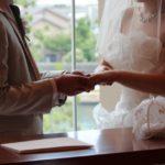 ✨婚活お役立ち情報 パート4✨ ~女性のための婚活相談~ 交際しても続かない、婚活しても成婚までたどり着かない方へ
