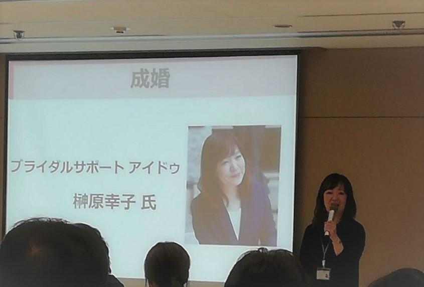 日本結婚相談所連盟(IBJ)の定例会にて ✨一人でも多くの成婚を出すために・・・✨ 今日は、「なぜ、アイドゥは成婚率が高いのか」をふまえながら、ご成婚いただくために、私が取り組んでいることをお伝えできればと思っています。
